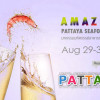 Amazing Pattaya Seafood Festival 2014 – 29th to 31st August
