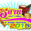 E-Sarn Festival Pattaya 2015 at Muang Pattaya 8 School – 27th to 29th March