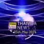 Thaivisa Daily News – FATHER ADMITS RAPE