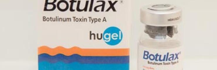 Botulinum Toxin – Absolute Beauty Clinic