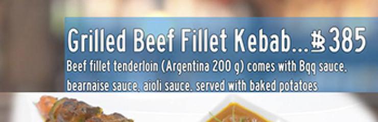 385฿ Special of the week – Grilled Beef Fillet Kebab at Akvavit Grill & Bar