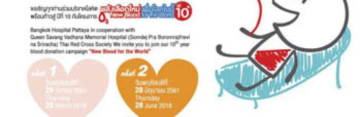Blood Donation at Bangkok Hospital Pattaya – Thursday 28th June 2018
