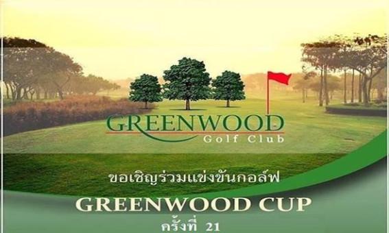 21st Greenwood Cup at Greenwood Golf Club – Saturday 28th May 2016
