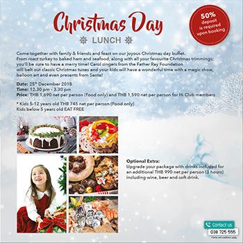 4.Christmas Day