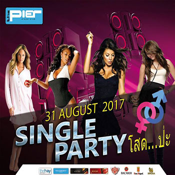 pattaya singles Video from soi 6 the most famous bar's street in pattaya, also known as soi yodsak this place is full of girls, it's entertainment for single men.