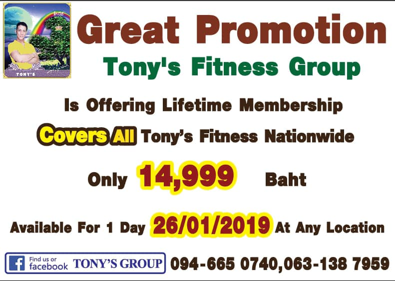 Lifetime membership Promotion for All Tony's Gyms – 26 January 2019