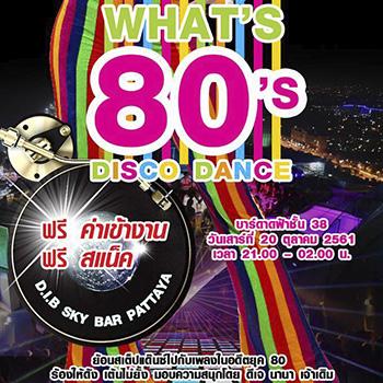 What's 80′s Disco Dance Party at D.I.B Sky Bar Pattaya – 20 October 2018
