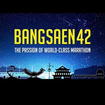 BANGSAEN42-01-600x450