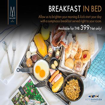 Breakfast in Bed SOCIAL 1200x900px-01