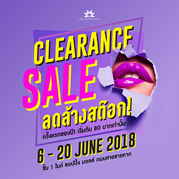 Clearance Sale at at Mike Shopping Mall – 6-20 June 2018