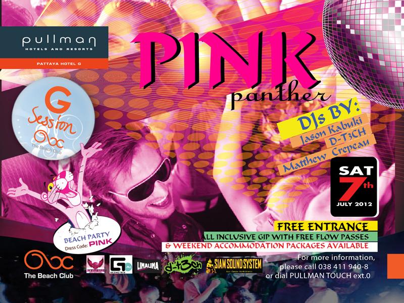 Pink Panther night at Pullmans