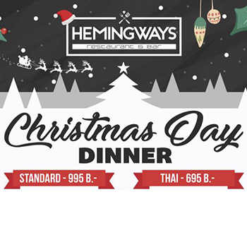 Heminchristmas_small