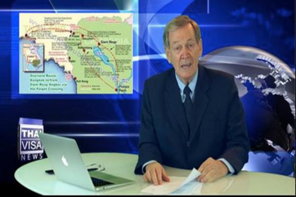 NEWSscreenshot