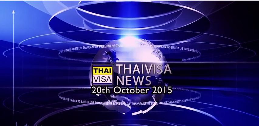 Inspire Pattaya October 20th Thaivisa Daily Bulletin