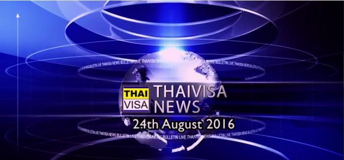 Thaivisa Daily News – PATTANI CAR BOMB