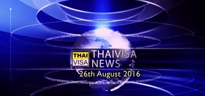 Thaivisa Daily News – Govenor Suspended