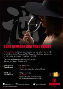 Sake Seminar_Filer