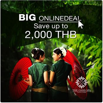 Save 2000฿ Big Online Deal at Oasis Spa Thailand – until 31 October 2018