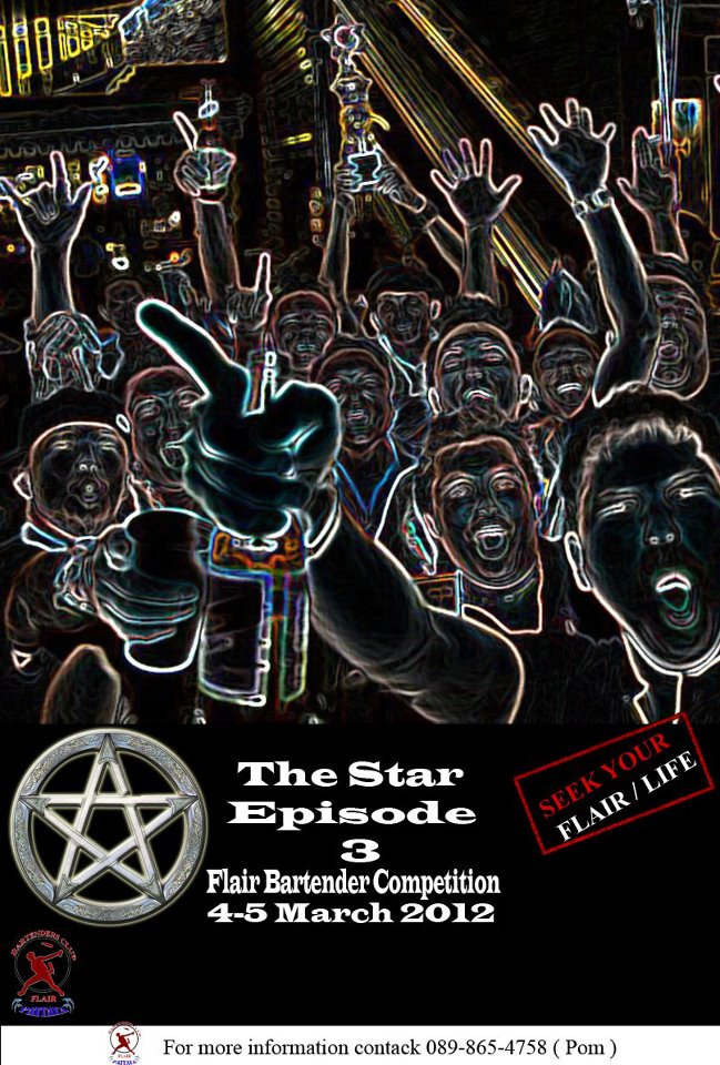 The-Star-Episode-3-Slair-Bartender-Competition-2012