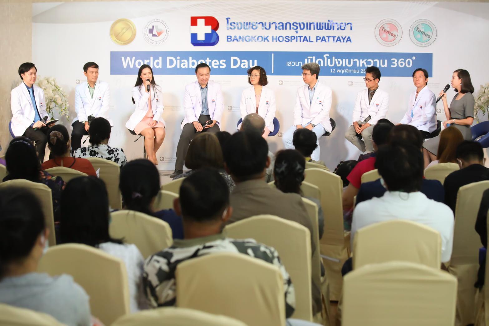 bangkok-4.jpg