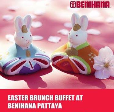benihana main