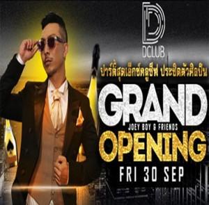 dclub new