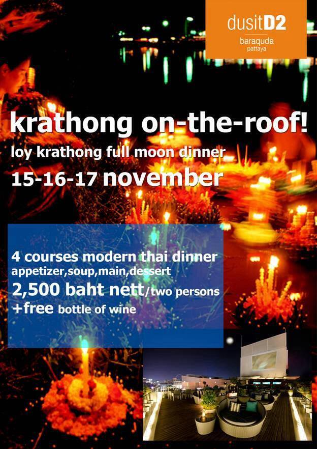 Inspire Pattaya Loy Krathong On The Roof At Dusitd2