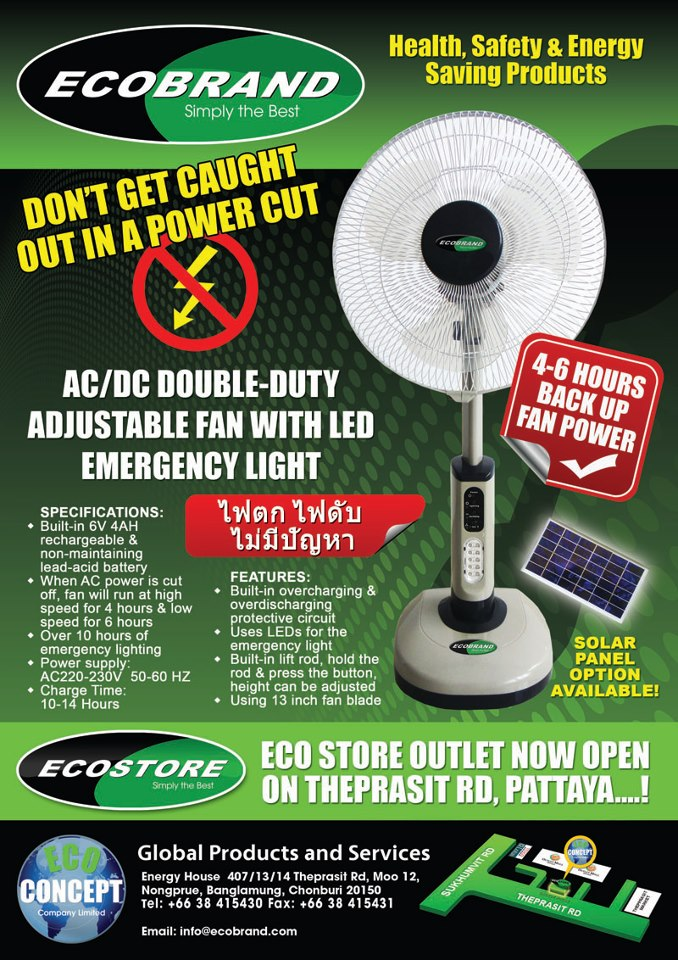 Don't Get Caught Out in a Power Cut - Rechargable Fan and LED Light