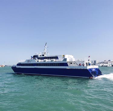ferry main