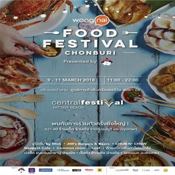 Wongnai Chonburi Food Festival 2018 at Central Festival Pattaya – 9th to 11th March