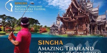 golf-singha-new