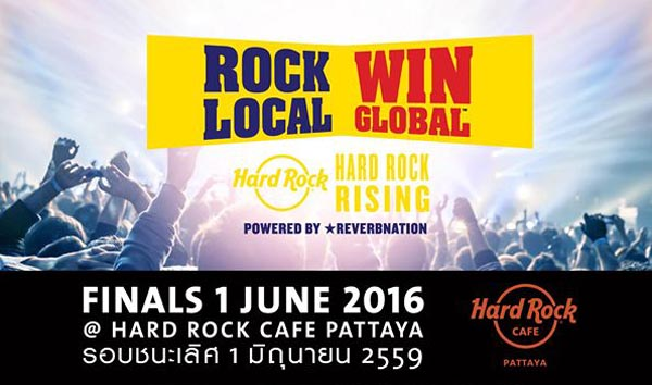 Hua Hin Hard Rock Cafe