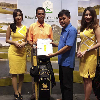 Hole in One – Congratulations to Khun Rawat Khensanit by Khao Kheow Country Club