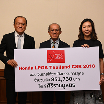 Honda and IMG Donate Honda LPGA Thailand 2018 Fund To Siriraj Hospital Foundation