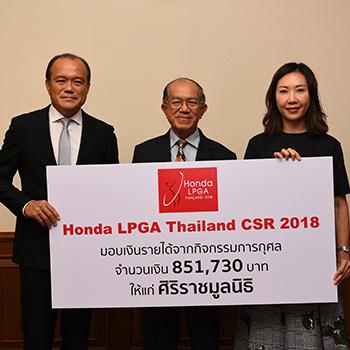 Honda and IMG Donate Honda LPGA Thailand 2018 Fund To Siriraj Hospital Foundation