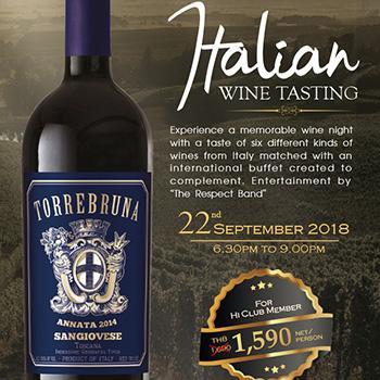 Italian Wine Tasting at Havana Bar & Terrazzo Restaurant – Saturday 22nd September 2018