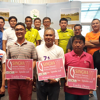 Congratulations to the winners of golf and the winners from lucky draw at Khao Kheow Country Club
