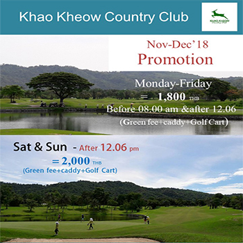 November and December Promotion at Khao Kheow Country Club