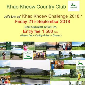 Khao Khoew Challenge 2018 – 21 September