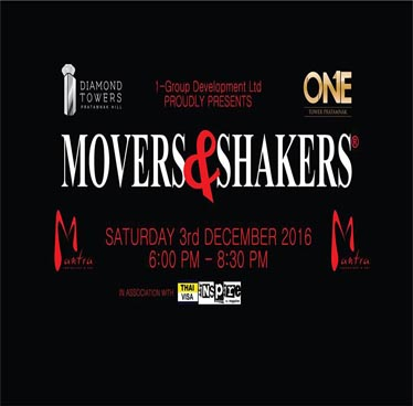 Movers & Shakers at Mantra Restaurant & Bar – Saturday 3rd December 2016