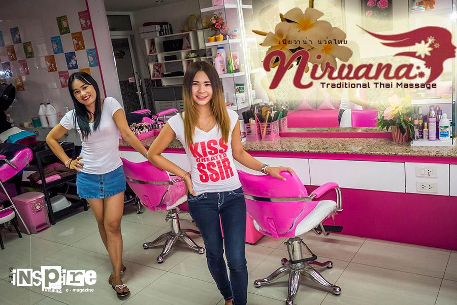 nina thai massage thai massage virum