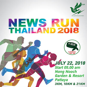 News Run Thailand 2018 at Nongnooch Garden Pattaya – Saturday 22nd July