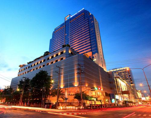 Pathumwan Princess Hotel - Siam Square