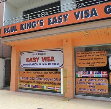 Paul King's Easy Visa 25th Year in The Visa Business