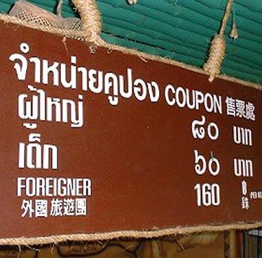 price main