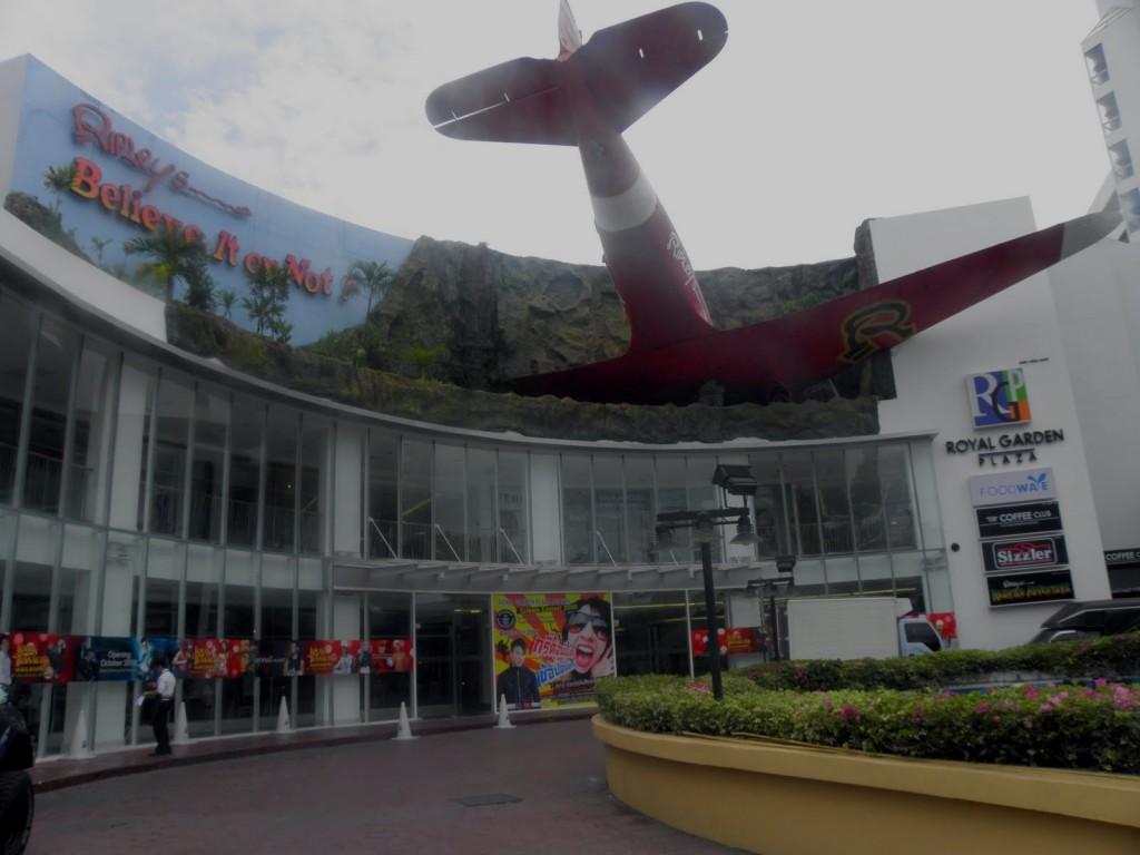 royal-garden-plaza