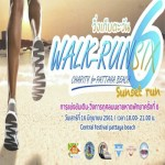 Walk-run for Charity on Pattaya Beach 2018 at Central Festival Pattaya Beach - Saturday 16th June