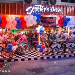 Scooters Bar Pattaya