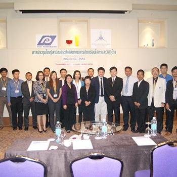 Asian Pacific Corrosion Control Conference at Centara Grand Mirage Beach Resort – 5 November 2018