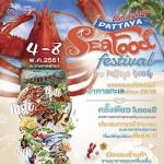 Amazing Pattaya Seafood Festival 2018 - 4-8 May 2018